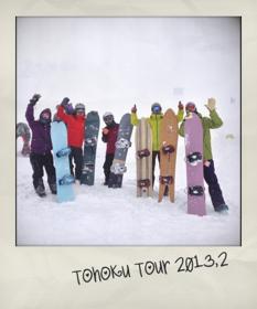 Tohoku2013_02