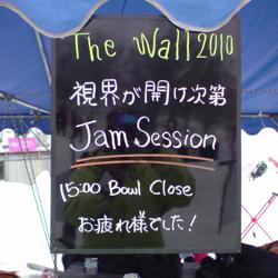 Wall2010