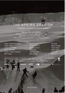 SPRING SESSION_