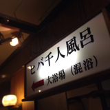 Hkd1504_sukayu