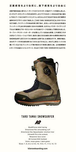 K2-TTS-JAPAN2 (1)
